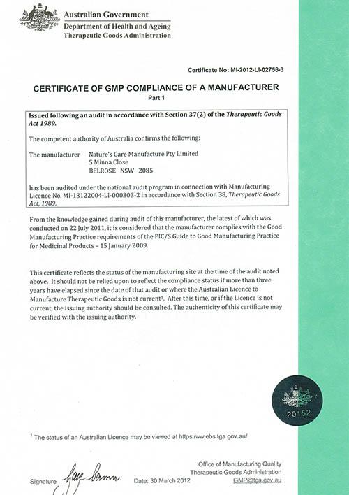 120330 gmp certificate p1b