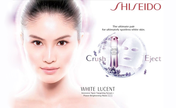 shiseido-white-lucent-power-brightening-mask-2